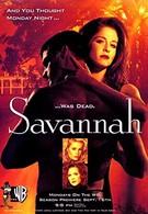 Саванна (1996)