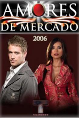Постер фильма Жестокая любовь (2006)