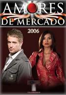 Жестокая любовь (2006)