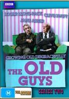 Старые перцы (2009)