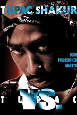 Постер фильма Тупак против (2004)