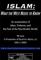 Ислам: Что необходимо знать Западу (2006)
