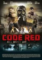 Красный код (2013)