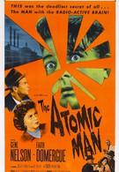 Временной сдвиг (1955)