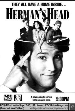 Постер фильма Голова Германа (1991)