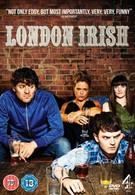 Ирландцы в Лондоне (2013)