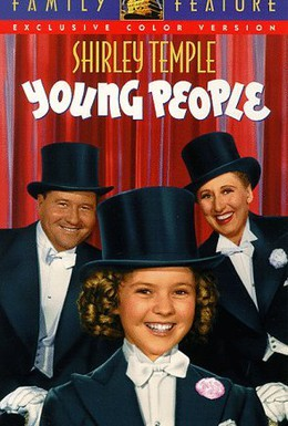 Постер фильма Молодые люди (1940)