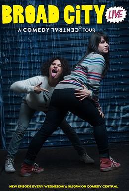 Постер фильма Брод Сити (2014)