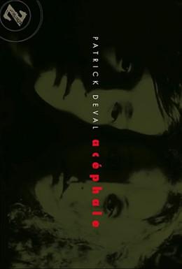Постер фильма Ацефал (1969)