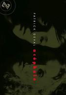 Ацефал (1969)