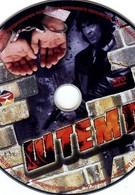 Штемп (1991)