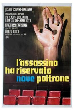 Постер фильма Убийца зарезервировал девять мест (1974)