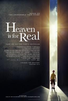 Постер фильма Небеса реальны (2014)