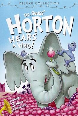 Постер фильма Хортон (1970)