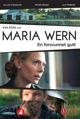Постер фильма Мария Верн – Пропавший мальчик (2011)