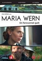 Мария Верн – Пропавший мальчик (2011)
