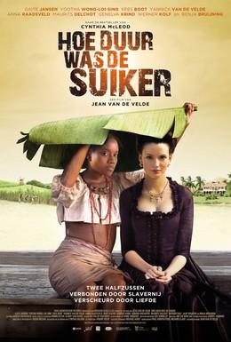 Постер фильма Цена сахара (2013)