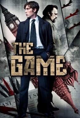 Постер фильма Игра (2014)