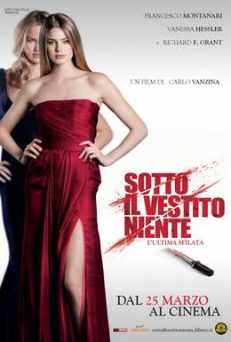 Постер фильма Слишком красивые, чтобы умереть – последний выход (2011)