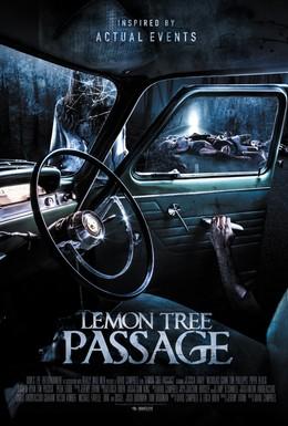 Постер фильма Последний поворот (2014)