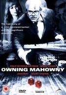 Одержимый (2003)