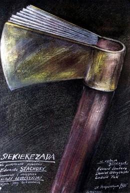 Постер фильма Топориада (1986)