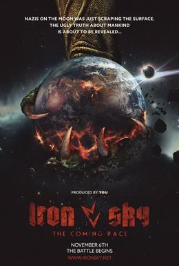 Постер фильма Железное небо 2 (2018)