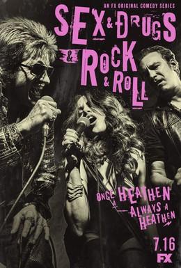 Постер фильма Секс, наркотики и рок-н-ролл (2015)