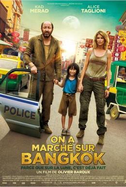 Постер фильма Прогулка по Бангкоку (2014)