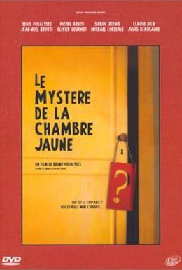 Постер фильма Тайна желтой комнаты (2003)