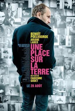 Постер фильма Место на земле (2013)