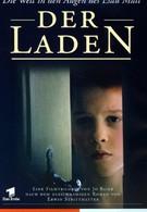Лавка (1998)