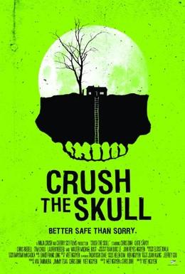 Постер фильма Размозжить череп (2015)