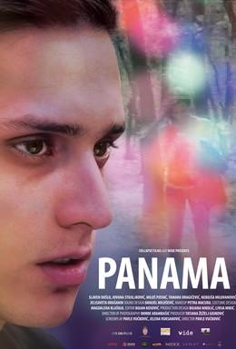 Постер фильма Панама (2015)