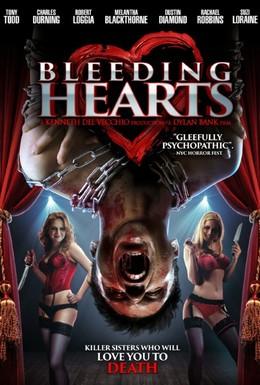 Постер фильма Захваченные сердца (2015)