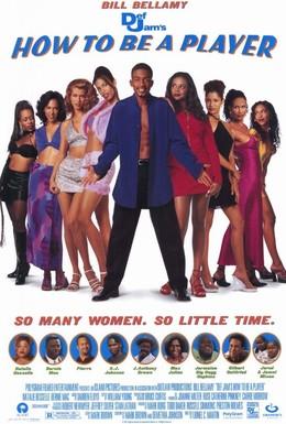 Постер фильма Как стать игроком (1997)