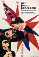 Пощёчина (1971)