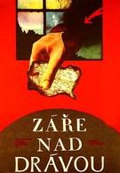 Зарево над Дравой (1974)