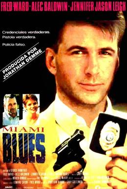 Постер фильма Майами Блюз (1990)