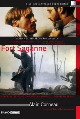 Постер фильма Форт Саган (1984)