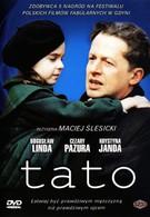 Папочка (1995)
