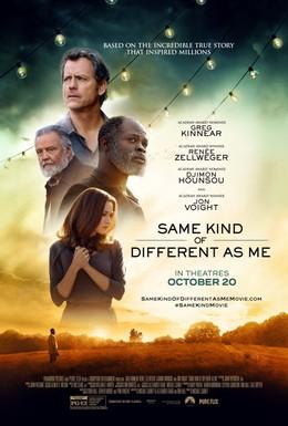Постер фильма Такой же не такой, как я (2017)