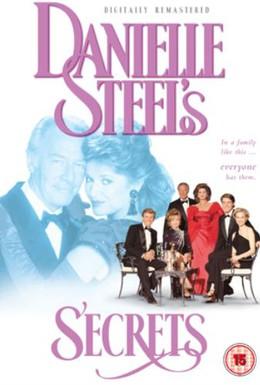 Постер фильма Секреты (1992)