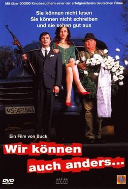 Постер фильма Мы можем по-другому (1993)