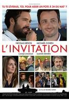 Приглашение (2016)