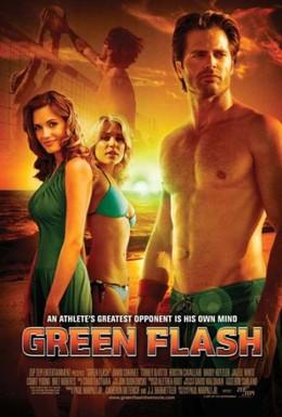 Постер фильма Зеленый луч (2008)
