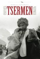 Чермен (1970)