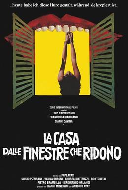 Постер фильма Дом со смеющимися окнами (1976)