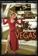 Направление – Лас-Вегас (1995)