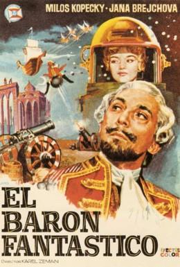 Постер фильма Барон Мюнхгаузен (1962)